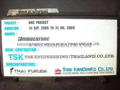 Bridgestone Company sign