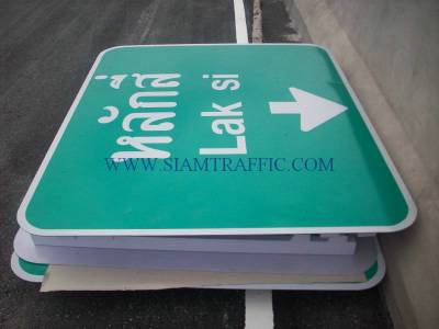 Guide sign and traffic sign frame