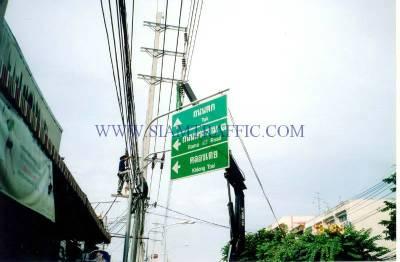 Installation work of traffic sign by hiab truck