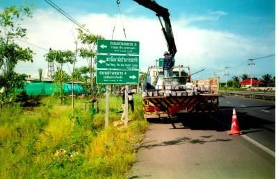 Traffic sign at Samutsakorn