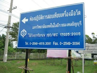Traffic sign at Rajabhat University