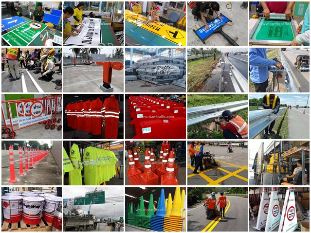 Traffic products / Safety products