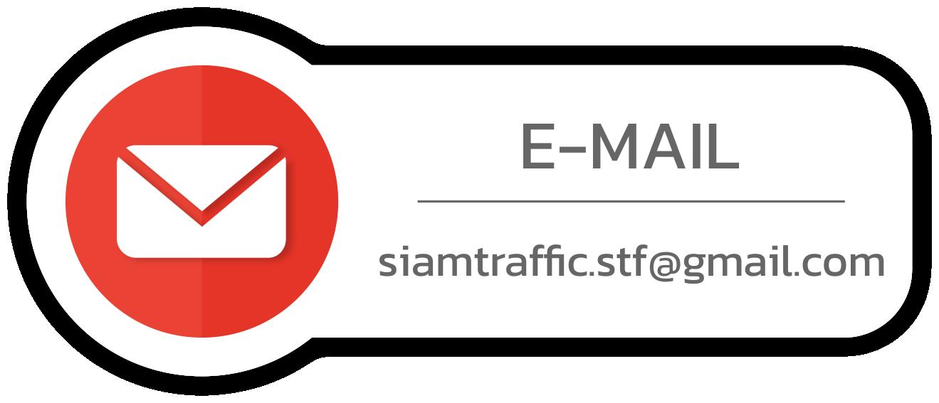 E-MAIL: siamtraffic.stf@gmail.com