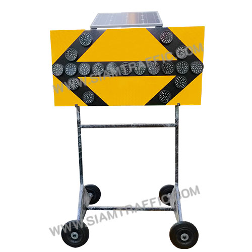 Solar arrow board